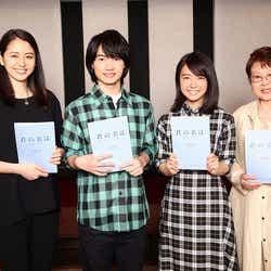 (左から)長澤まさみ、神木隆之介、上白石萌音、市原悦子(C)2016「君の名は。」製作委員会