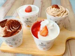 コレ、うまっ!【ローソン】大人気CUPKEの夏の新作全部食べ比べレポ