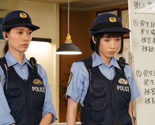 「ハコヅメ」藤(戸田恵梨香)が交番異動となった本当の理由とは? ラストの台詞に視聴者衝撃「どっちなの?」「信じたくない」
