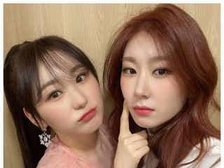 IZ*ONEチェヨン&ITZYチェリョン姉妹2ショット公開にファン歓喜「最高の姉妹」