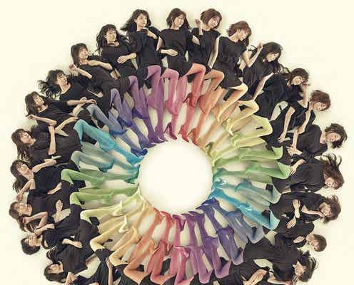 AKB48「第10回選抜総選挙」開催日を発表 「公募計画」詳細&募集スタート
