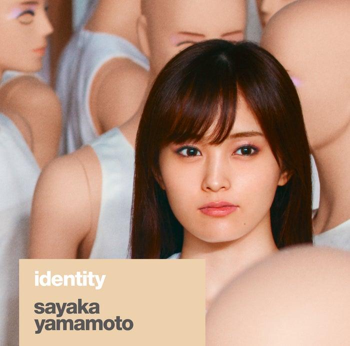 山本彩2ndアルバム「identity」通常盤ジャケット写真/(提供写真)