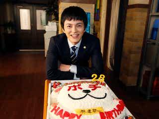 林遣都、誕生日サプライズに終始照れる 「すごいポチ」なケーキに笑顔<リーガルV>
