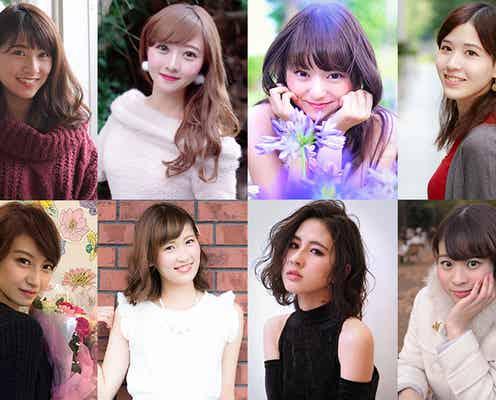 日本一の大学サークル美人を決めるミスコン「MISS CIRCLE CONTEST 2017」候補者47名発表