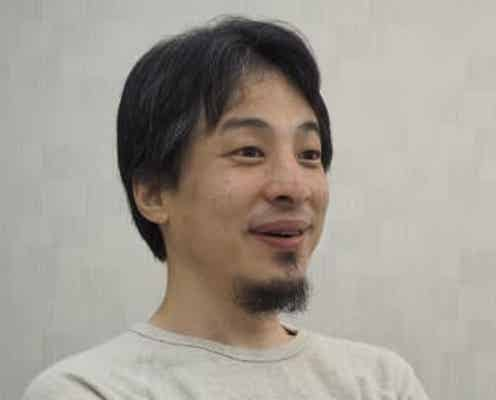 ひろゆき氏がベーシックインカムの導入提案 最低賃金の問題を杉村太蔵氏と討論