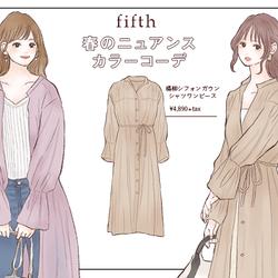【fifth】羽織っても可愛い!プチプラ高見え「ワンピース」で春のモテコーデ