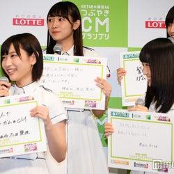 (前列左から)志田愛佳、菅井友香(後列左から)渡辺梨加、渡邉理佐 (C)モデルプレス