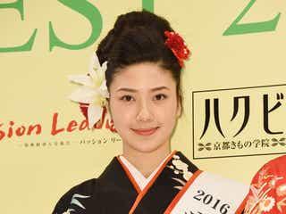 「きものクイーンコンテスト2016」東京出身の19歳がグランプリ
