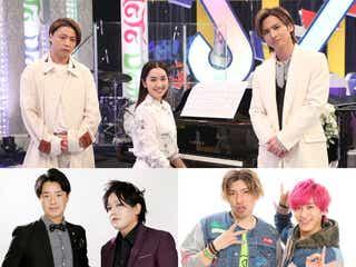 KinKi Kids「堂本兄弟」SP放送決定 中村アン・ぺこぱ・EXITがゲスト出演