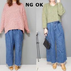 腰ハリさん集合!「なんか痩せた?」って言われちゃう、美人パンツの選び方