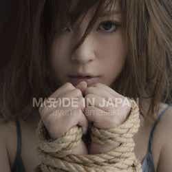 ざわちんがものまねメイクした浜崎あゆみのニューアルバム「M(A)DE IN JAPAN」(6月29日発売)<CD+DVD>