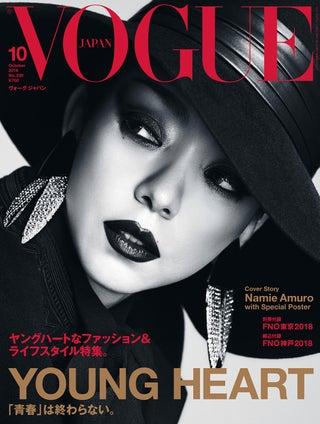 安室奈美恵「VOGUE JAPAN」で日本人女性アーティスト初表紙