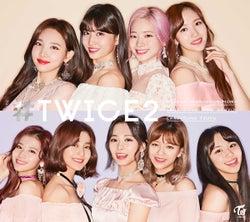 「#TWICE2」【初回盤B】/3月6日発売(提供画像)