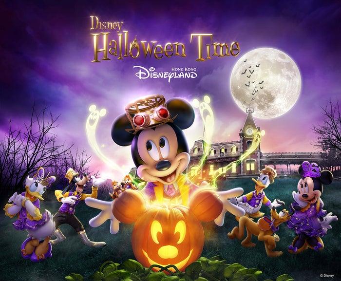 ディズニー・ハロウィーン・タイム(C)Disney