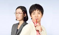 「地味スゴ」スピンオフドラマが決定/江口のりこ、和田正人(C)日本テレビ