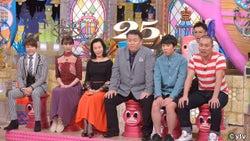藤田紀子、元貴乃花親方を心配…14年ぶりショートメールするも連絡取れず