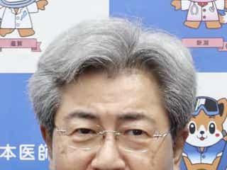 立民幹部「首かしげる」 日医会長の資金パーティー出席