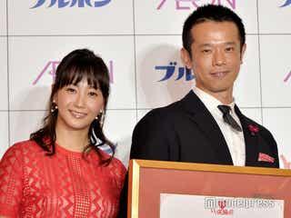庄司智春・藤本美貴夫妻、9年ぶり共演「モー娘。を脱退させてしまった責任感もあった」交際当時を振り返る
