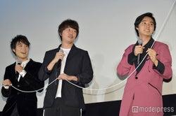 笠原秀幸、新井浩文、山崎賢人(C)モデルプレス