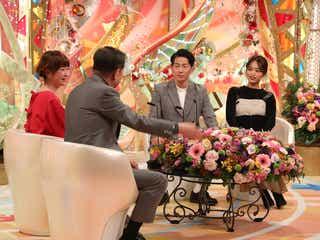 近藤千尋&高橋ユウ「新婚さんいらっしゃい!」に登場 馴れ初め&結婚生活明かす