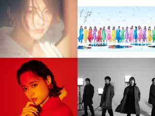 大原櫻子、ワンオク名曲をTV初歌唱 「CDTVライブ!ライブ!」4時間SP追加アーティスト発表