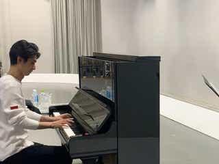 「エール」ミュージックティーチャーで話題の古川雄大、ピアノ練習動画を公開