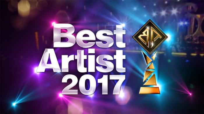 「ベストアーティスト2017」ロゴ(画像提供:日本テレビ)