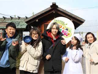 Hey! Say! JUMP八乙女光、地元・宮城でロケ「めちゃめちゃ緊張しました」