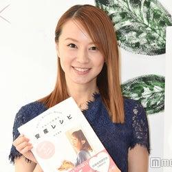 鈴木亜美、産後2ヶ月で13キロ減 愛息子はどっち似?
