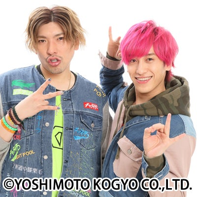 EXIT/(左から)りんたろー。、兼近大樹(C)YOSHIMOTO KOGYO CO.,LTD.