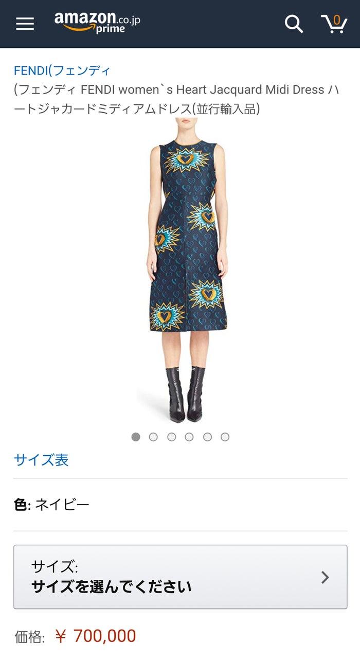 「Amazon.co.jp」より