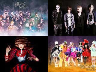 TOKIO・AKB48・金爆ら出演「Mステ」初のハロウィンSP開催