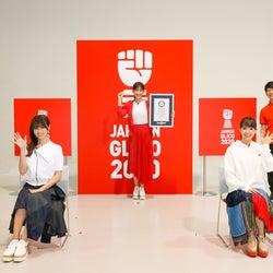 綾瀬はるか・深田恭子ら、オンラインで「ギネス世界記録」達成