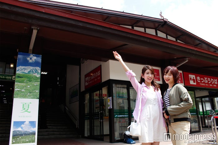 立山駅(C)モデルプレス