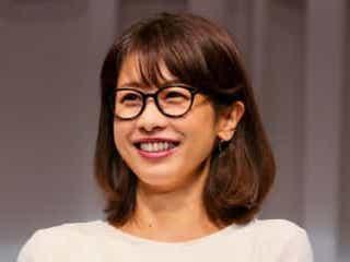 加藤綾子、取材先での服装に驚きの声 「破れてない…?」 加藤綾子アナがインスタグラムを更新。肘の見えた個性的なファッションがネットで話題に。