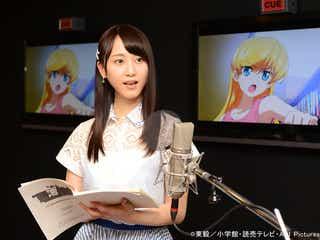 SKE48・乃木坂46の松井玲奈、アニメ声優デビュー『電波教師』主人公の妹役