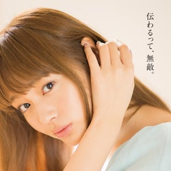 """【注目の人物】駅で見かけるポスターの美女は""""山田朱莉"""" 圧倒的透明感に釘付け"""