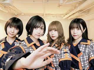 4人組女性アイドルグループのサンダルテレフォン、新曲「It's Show Time!」MV公開 2nd Anniversary LIVE「在る」の配信決定
