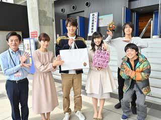鈴木伸之らに誕生日サプライズ 「G線上のあなたと私」キャストがお祝い