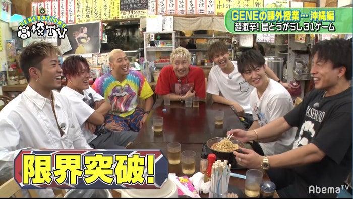 28日放送「GENERATIONS高校TV」より(C)AbemaTV