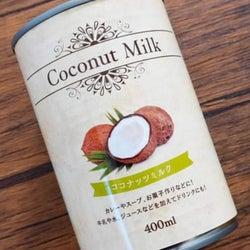 これを知らないなんて…!!【業スー】のぶっちぎりウマい瓶・缶