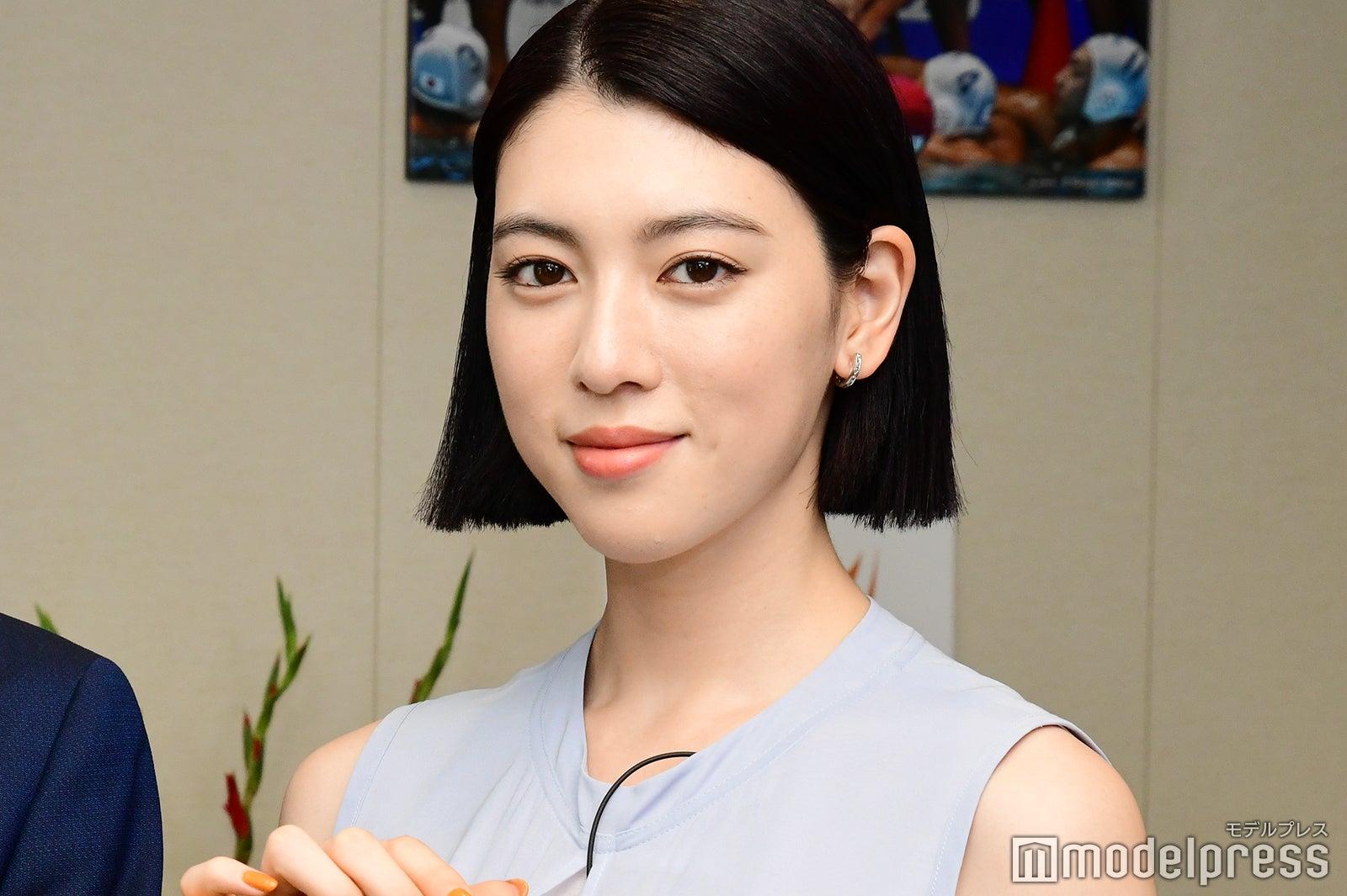 彩花 サウナ 三吉