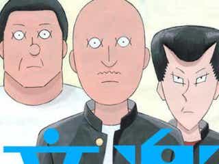国際アニメーション映画祭2冠の快挙!アニメーション映画『音楽』Blu-ray&DVDと劇中バンド「古美術」のベストアルバムが2020年12月16日に発売決定!岩井澤監督、坂本慎太郎ら声優陣よりコメントも到着!