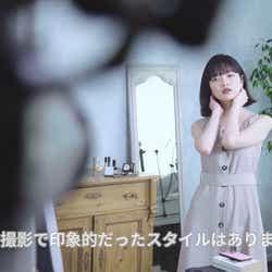 田中芽衣/メイキング&インタビューより(提供写真)
