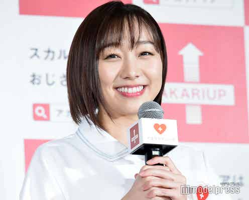 SKE48須田亜香里、自宅待機中の後輩メンバーへ愛溢れる行動「本当に元気が出ました」