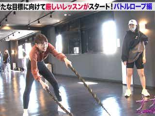 「Popteen」発MAGICOUR、バトルロープトレーニングに悶絶 新たな目標へ
