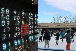 「暇な年末年始…何しよう?」今行きたい東京イベントランキングTOP10【2018年12月30日版】