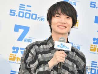 神木隆之介、もう一度演じたいのは「探偵学園Q」 Hey! Say! JUMP山田涼介との会話明かす