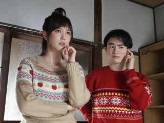 沢村一樹主演月9ドラマ「絶対零度~未然犯罪潜入捜査~」第4話あらすじ