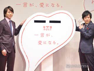 櫻井翔&二宮和也、嵐メンバーに贈りたい言葉を発表「どうしても同じになってしまう」